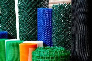 Купить дешевую пластиковую и металлическую сетку оптом и в розницу, низкие цены.